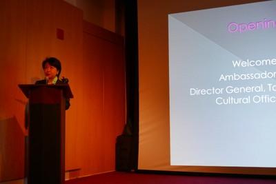 Ambassador Lily L.W. Hsu